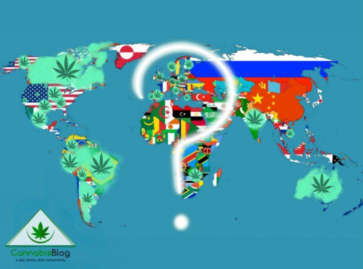 где легален каннабис, карта легализации марихуаны