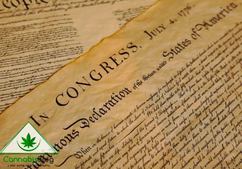 конопля в истории: декларация независимости США